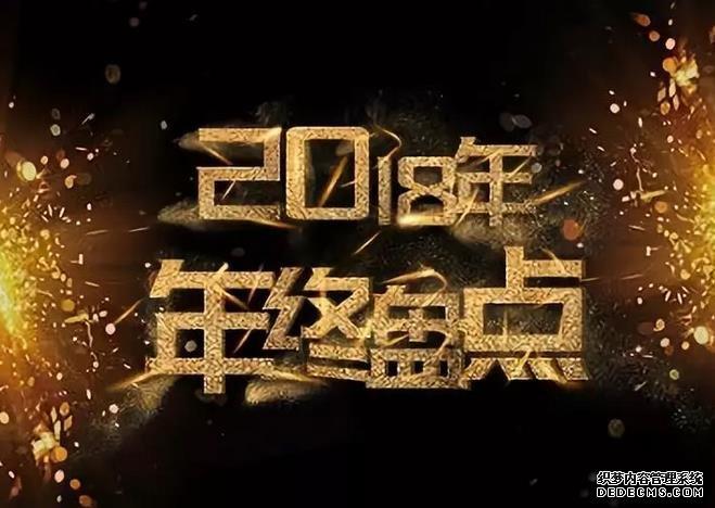 了解过去一年中国广播广告市场,看这一篇就够了!