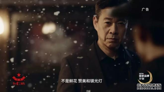 红星二锅头携手影帝张丰毅,演绎梦想征程