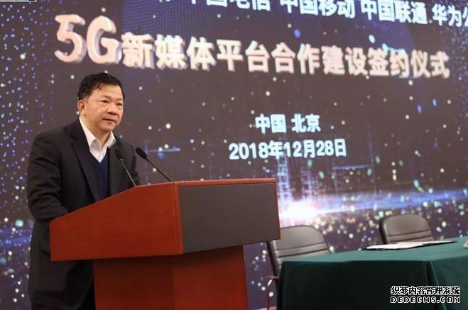 """快讯!我国首个国家级""""5G新媒体平台""""在中央广播电视总台开建"""