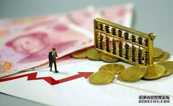 """2018中国经济""""成绩单"""":GDP总量突破90万亿 1386万人脱贫!"""