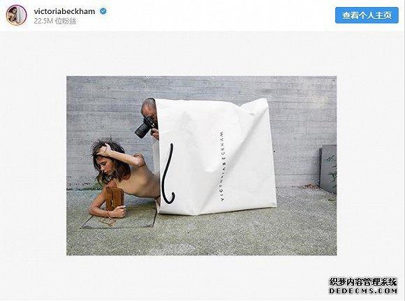 维多利亚•贝克汉姆品牌首次推出广告大片,贝嫂亲自上阵演绎