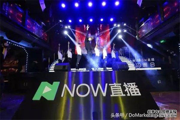 王一博代言,发布全新品牌形象,NOW直播如何俘获年轻用户?