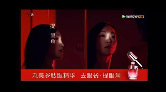 """古装剧广告反哺正片大有文章,延禧如懿""""宫斗""""不休"""