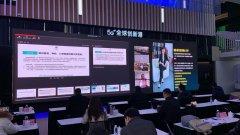 """华为云助力虹口""""5G+云XR项目线上路演""""成功举办"""