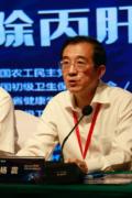 助力健康中国2030,消除丙肝威胁,共创没有肝炎的美好未来