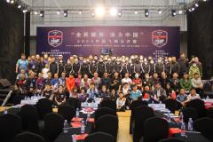 刘文卿、周莫默夺冠 2020中国飞镖公开赛-临汾·侯马站顺利收官