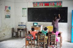 为贫困山区学校接入网络,WiFi万能钥匙助力数字教育