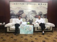 维骑动力锂电池新能源产业园落地江西萍乡扬帆远航